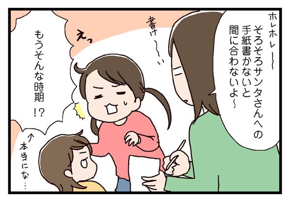 icchomae460_01