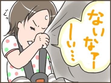 姉ちゃんは育児中-ひつじ05