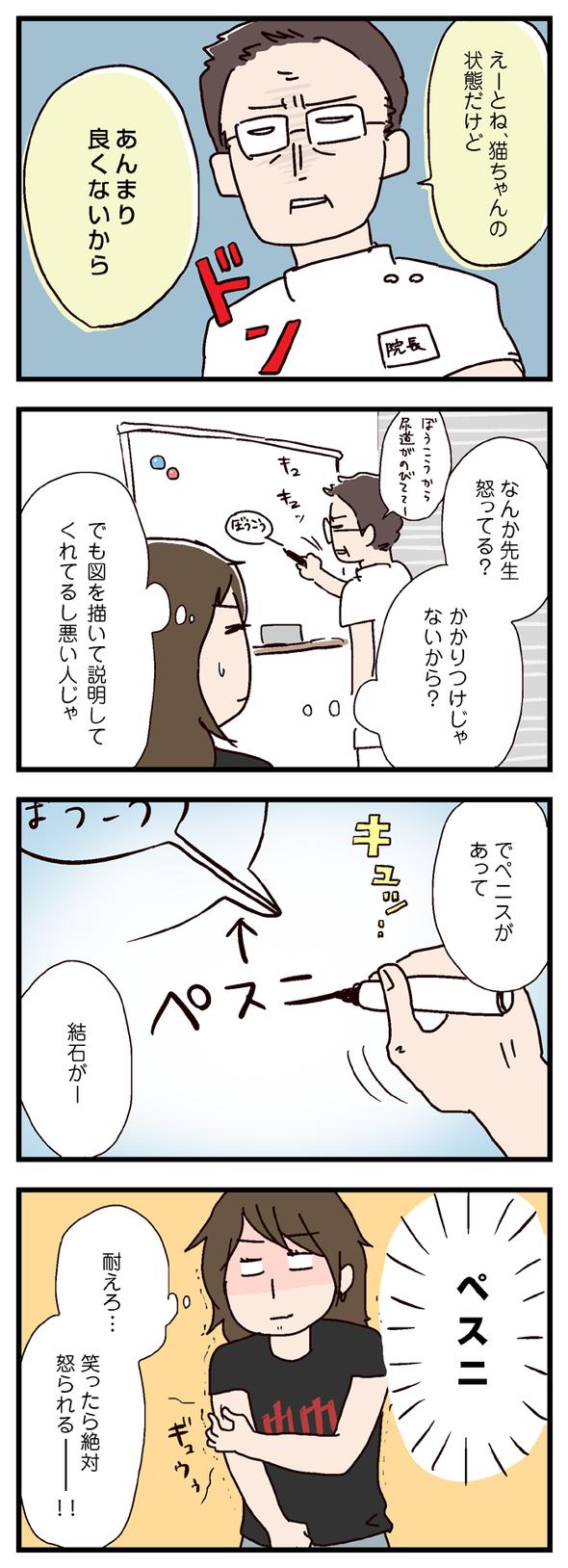 icchomae417_01