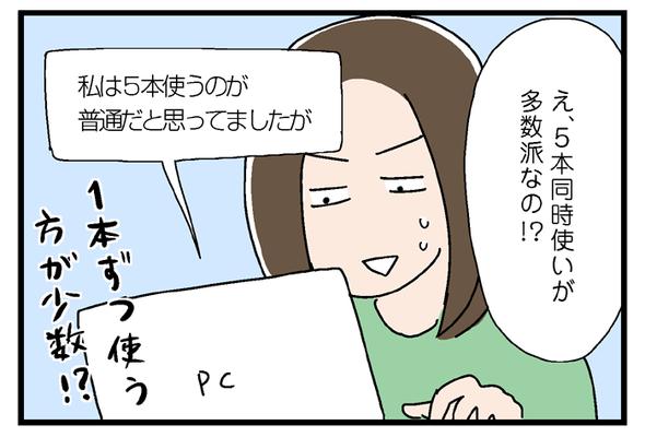 icchomae787_01