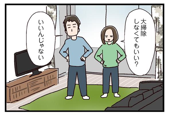 icchomae699_02
