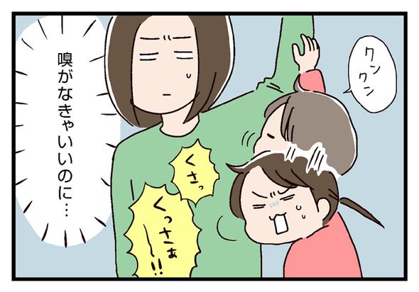 icchomae620_05