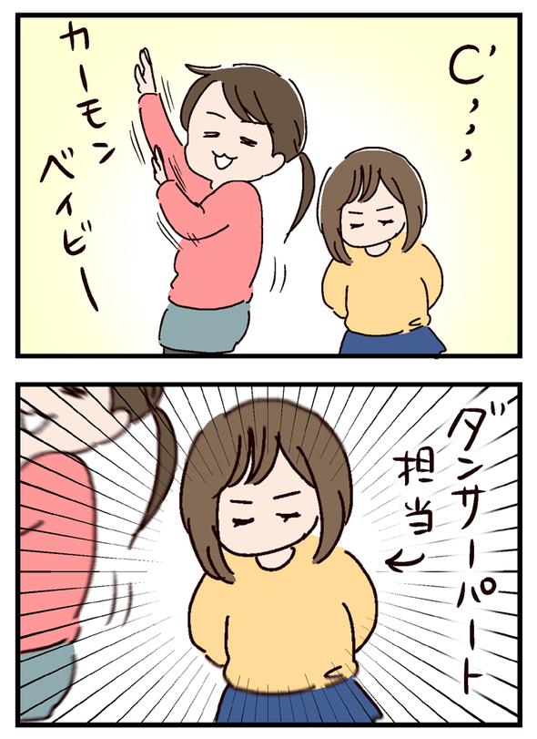 icchomae698_02