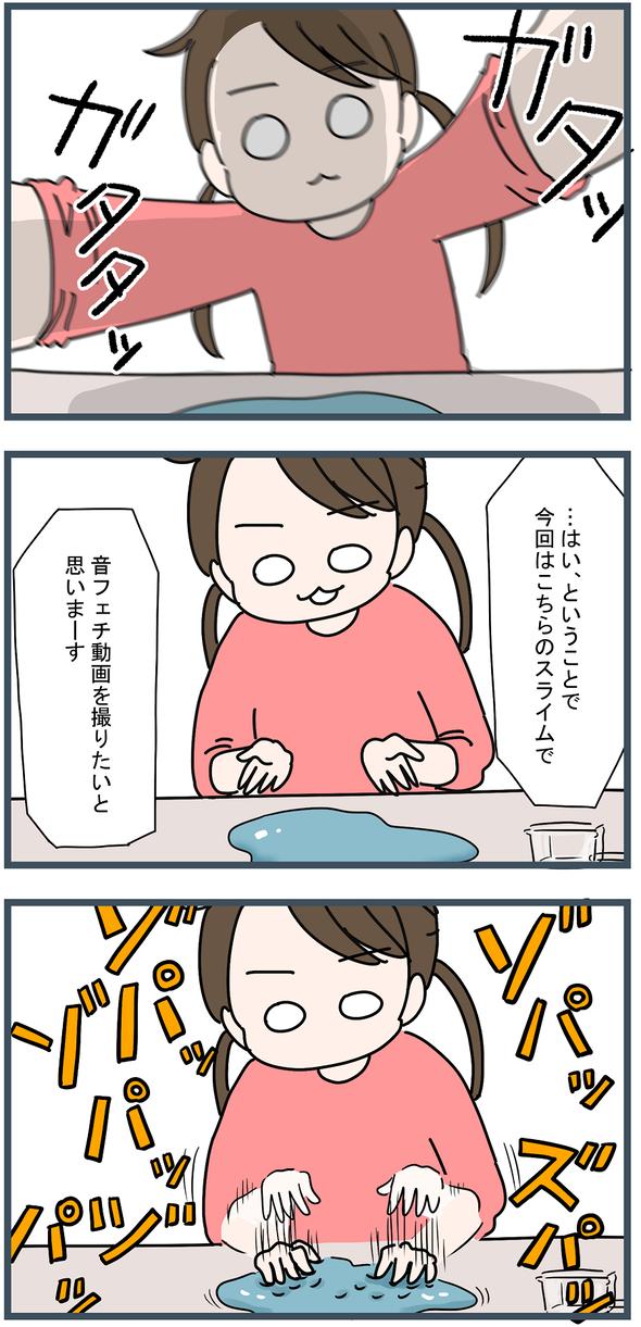 icchomae963_01