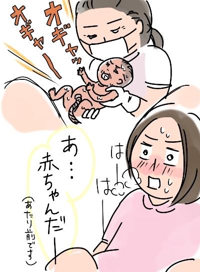 出産ラスト07