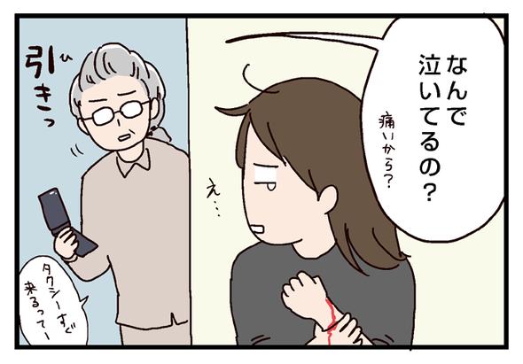 icchomae380_06
