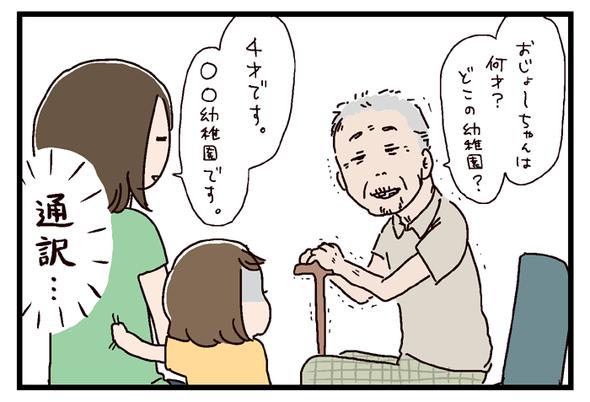 icchomae643_03