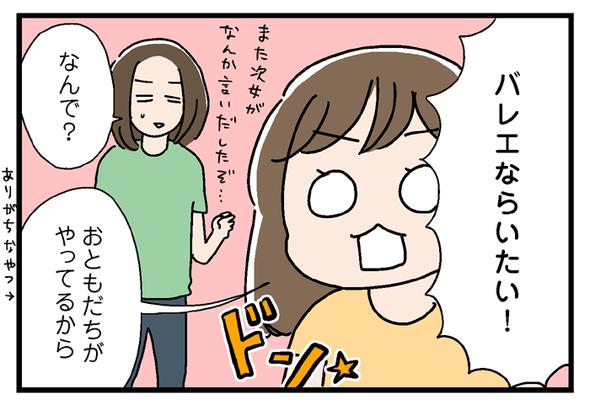 icchomae832_01
