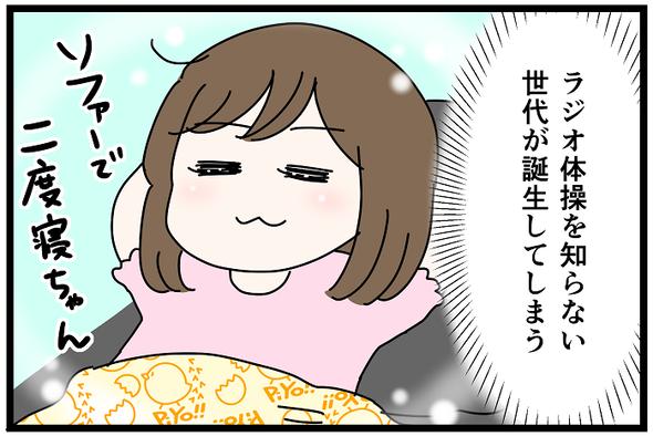 icchomae1269_04