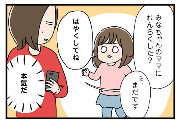 icchomae731_02