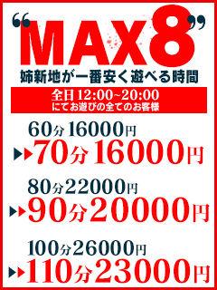 姉新地_イベント2_240×320