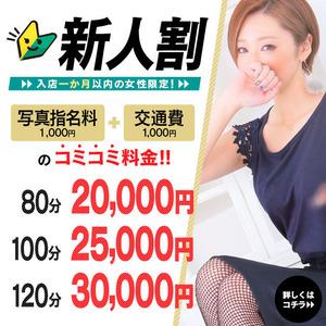 姉新地_640_640_new