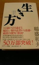 e9a4bdb6.jpg