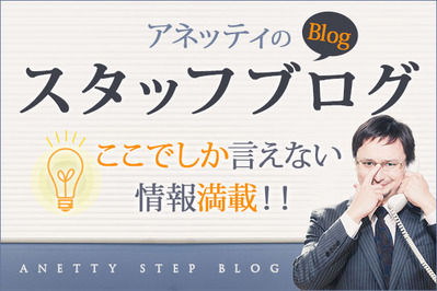 stepblog_event_1