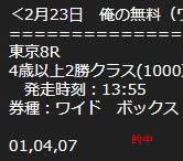 ore223_1