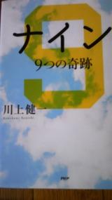 c9888fe8.jpg