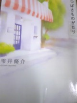 ebeb4624.jpg