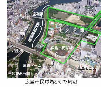 「広島 新スタ」の画像検索結果
