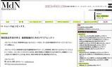 MdNブログ