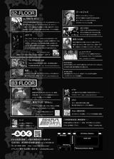 フライヤー裏blog