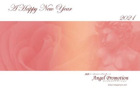 Angel 2021