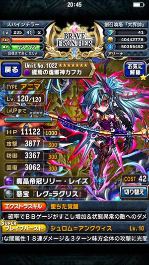 20150710d
