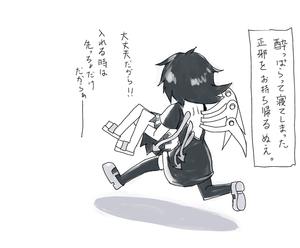 etc1054_02