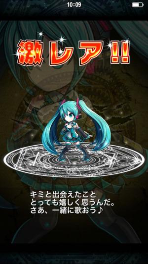歌姫降臨!