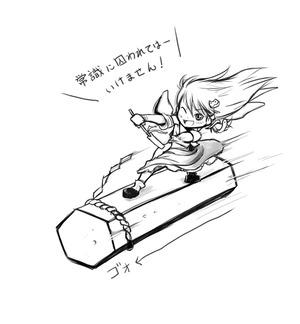 ( ・`ヮ・´)・・!