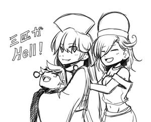 三匹がHell!!