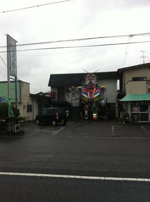 福島から・・やらせはせんよ!