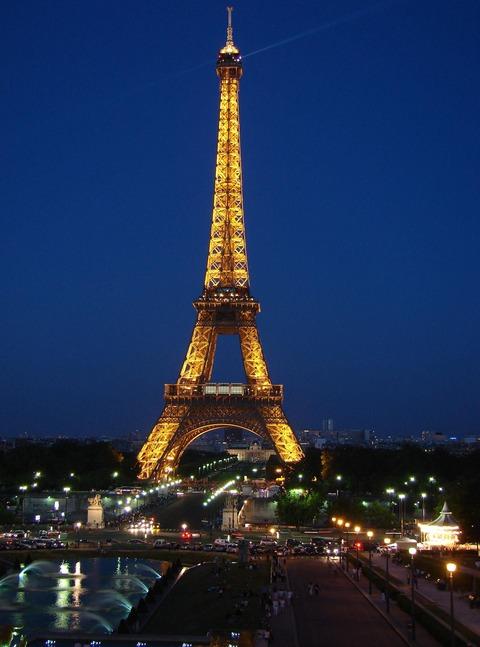 tour-eiffel-paris-estimation-prix