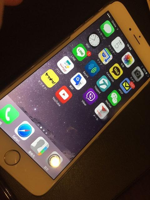 iPhone 6 puls