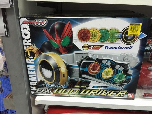 日本のおもちゃが海外で発売 (2)