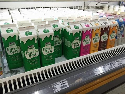 フレッシュミルク (1)