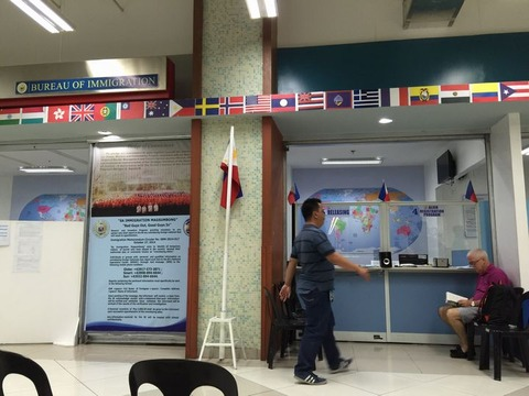 入国管理局フィリピン イミグレーション (1)