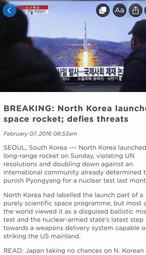 北朝鮮ミサイル (2)