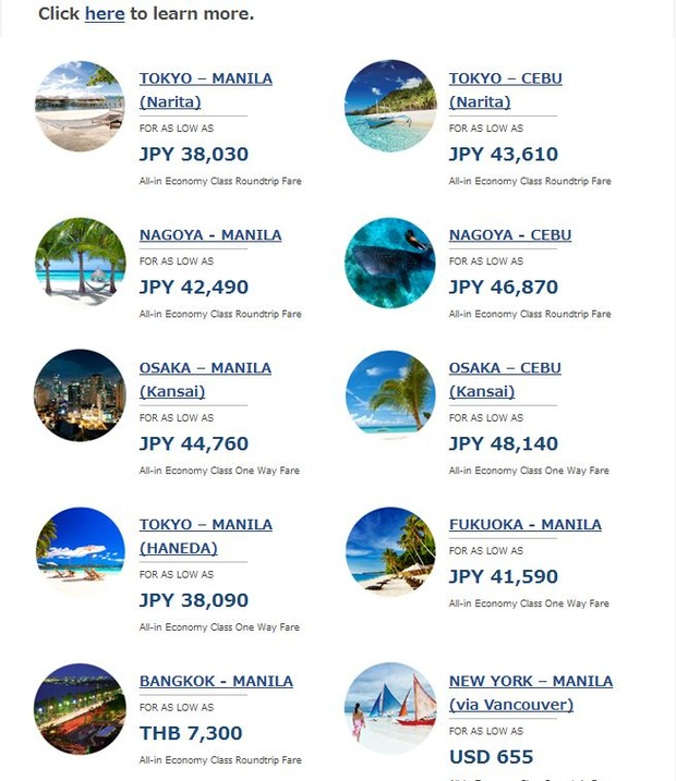 philippineairlines-promo