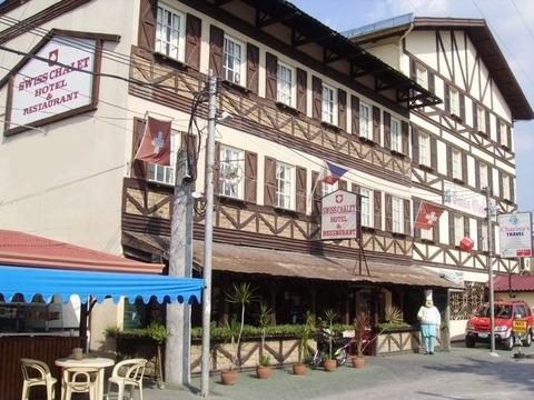 スイスシャレーホテル