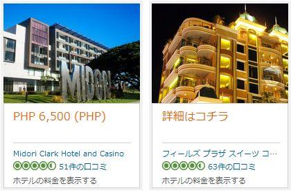 angeles-city-hotel