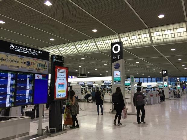 成田空港チェックイン (2)