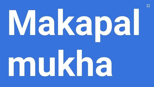 makapal mukha