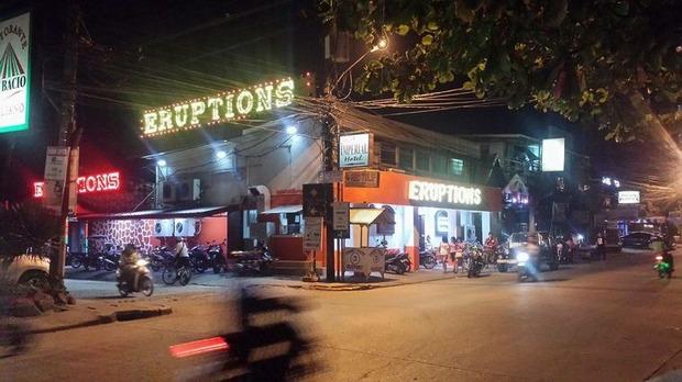 ERUPTION BAR (1)