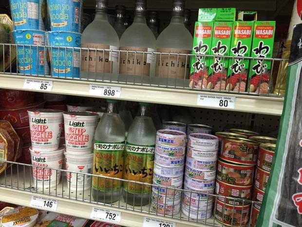 フィリピン物価 日本の調味料 (2)