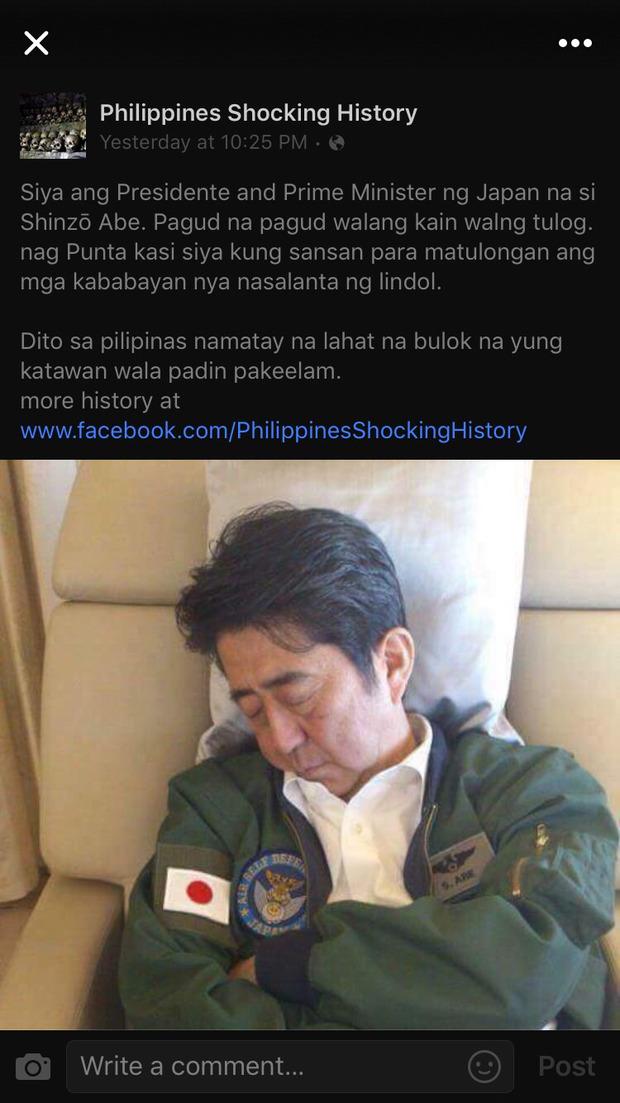 安倍首相熊本地震フィリピンでの反応