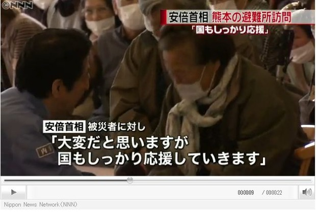 安倍首相 熊本避難所訪問