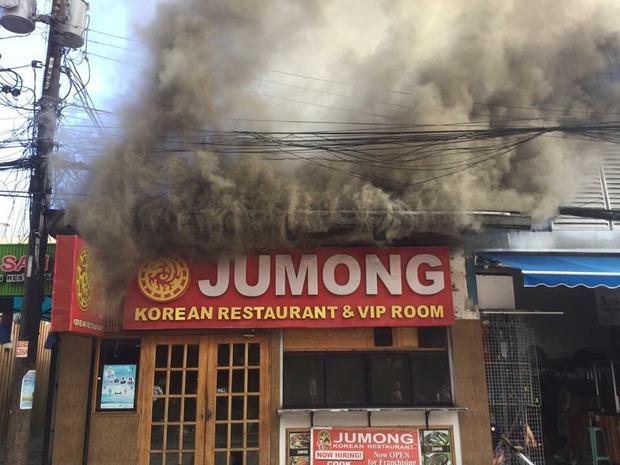 jumong-fire (1)