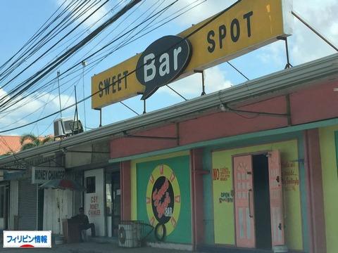sweet bar spot (1)