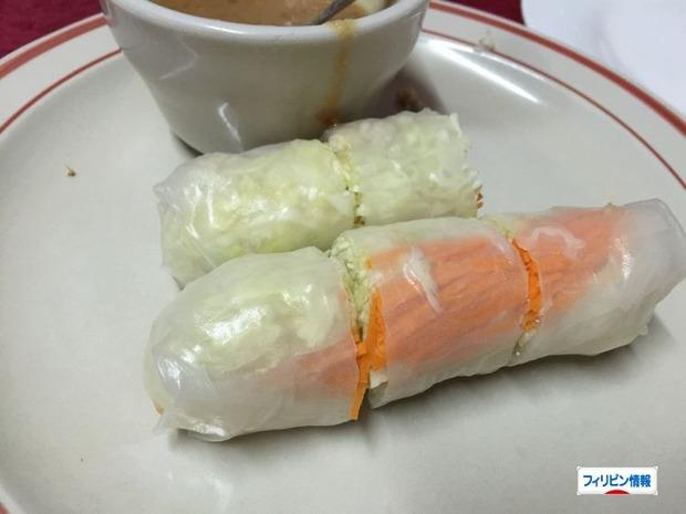 fresh spring roll