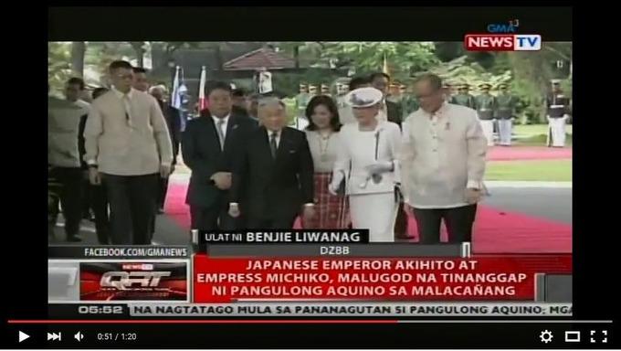 天皇陛下フィリピンマラカニアン宮殿2